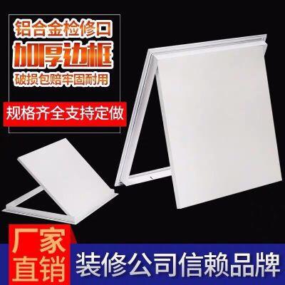 补厨房顶铝扣板,需要将缺口切割至400*400,然后安装对应尺寸的铝扣板