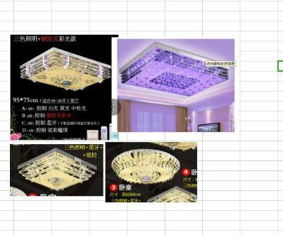 温县岳村乡裴昌庙村有三个卧室灯和二个客厅灯需要在明天安装,中午管饭。先加微信聊,15670964011手机同号。