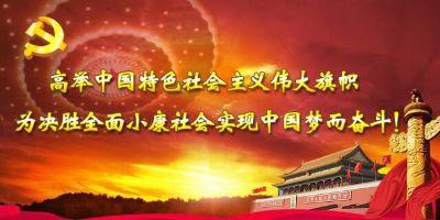 天津区域专业入户各类安装维修158.22.414.885